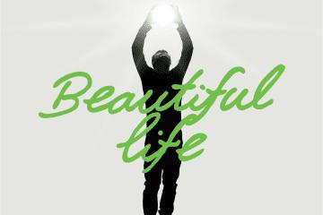 Beautiful-Life--Armin-van-Buuren-youredm