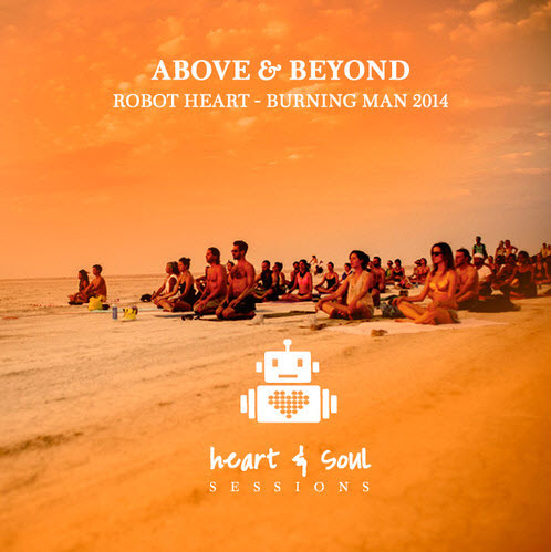above and beyond burning man yoga