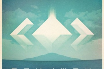 madeon you're on the remixes