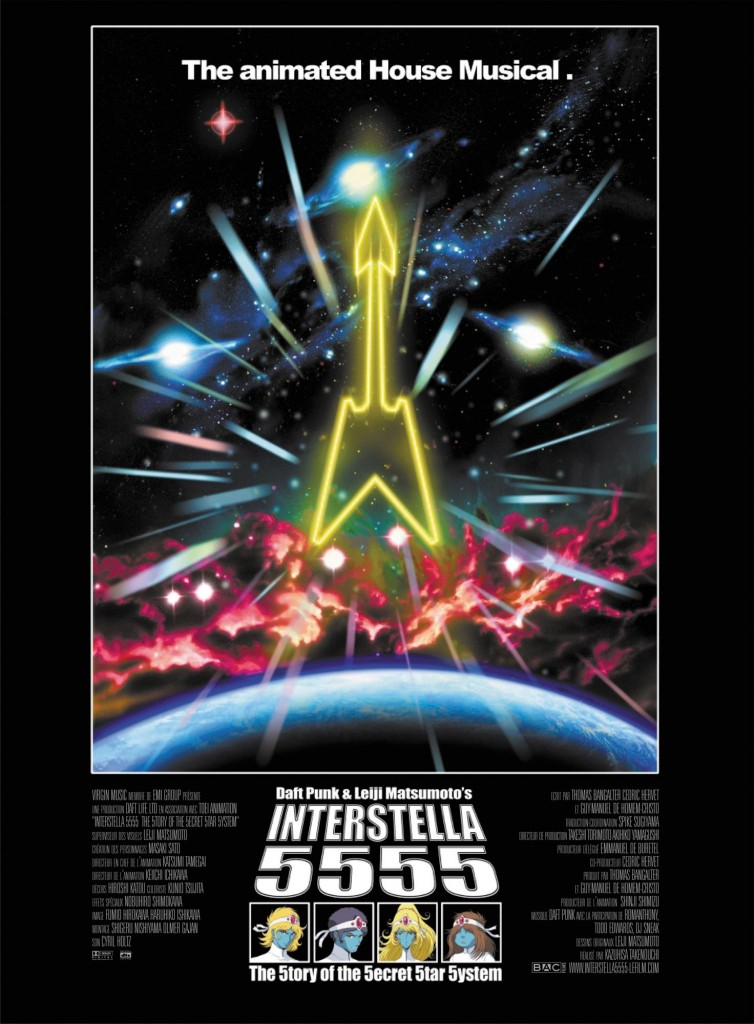 Interstella