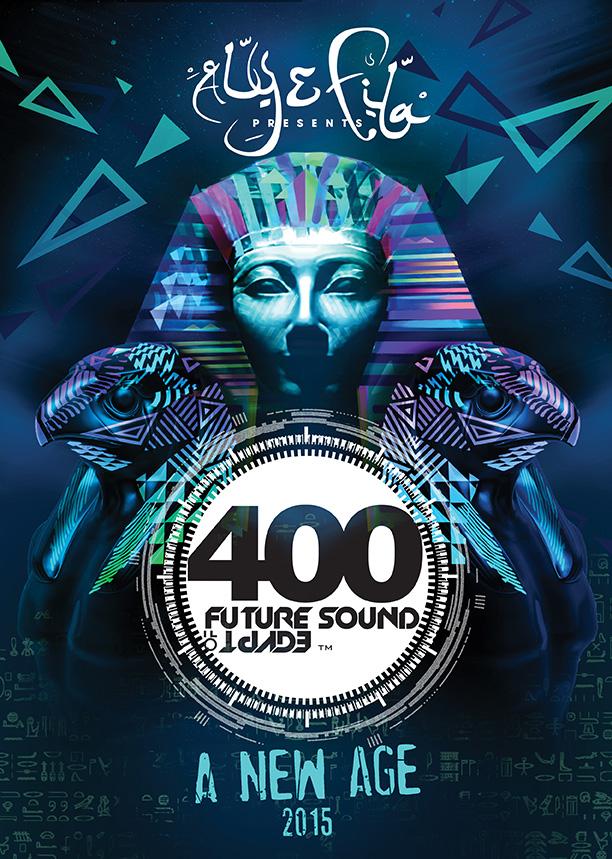 fsoe-400-celebration-artwork