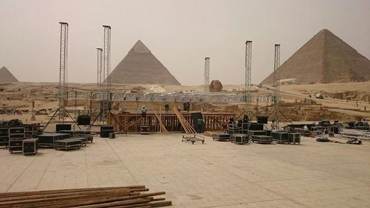 pyramids aly & Fila