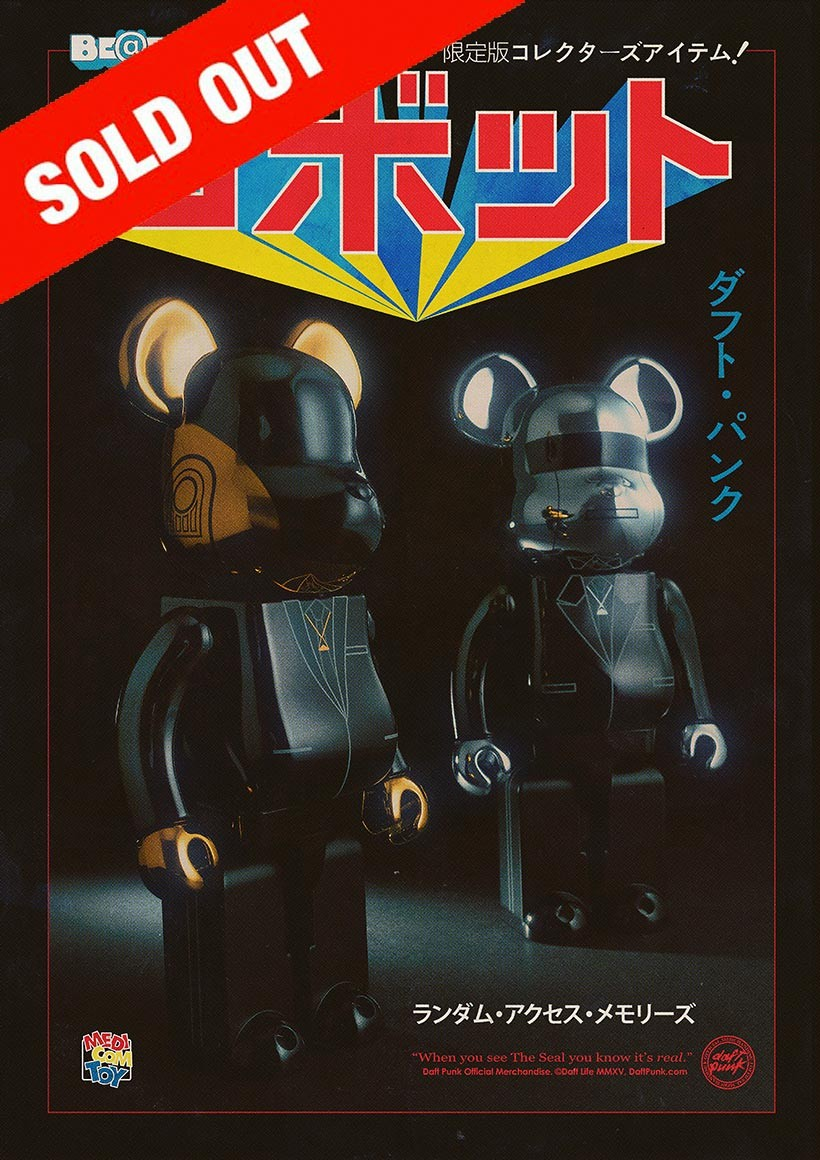 bearbricks_ad_sold_out