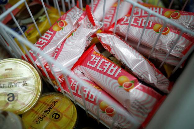 ice cream hangover 2