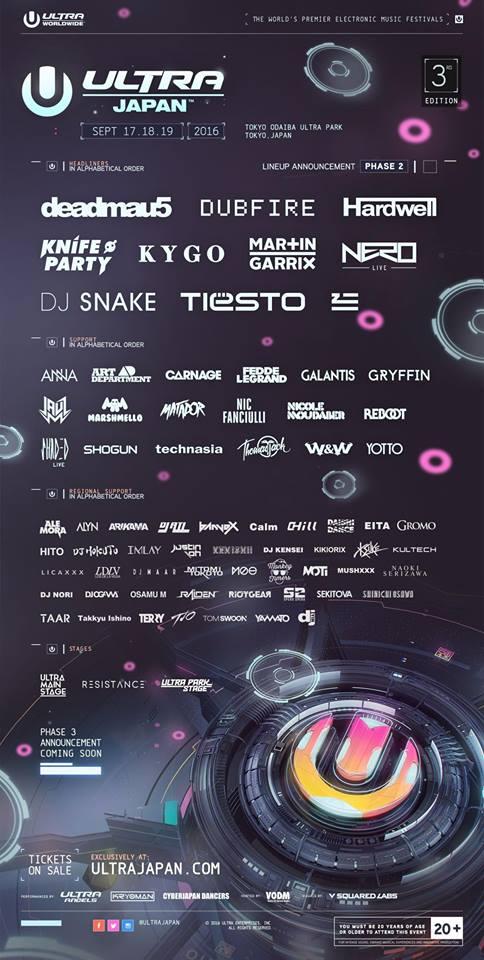 ultra japan full lineup 2016