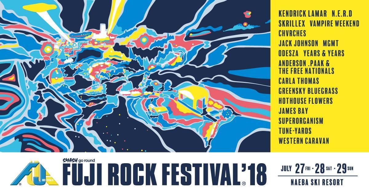 The First Skrillex Set Of Festival Season Has Been Revealed DETAILS]