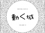 Moving Castle VOL. 003 [Free Download]